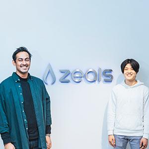 https://www.startupcity.com/company_logos/9mj4z_300-300.jpg