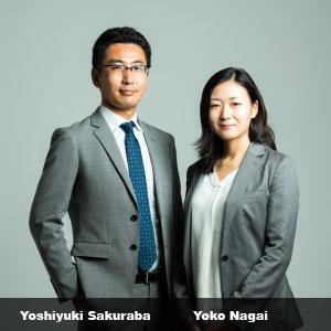 Yoshiyuki Sakuraba, Ph.D., CEO and Yoko Nagai, Ph.D., CTO, Varinos