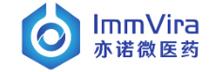 Immvira