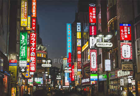 Japan: The Future Startup Hub of Asia